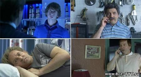 porno-kasting-bliznetsov